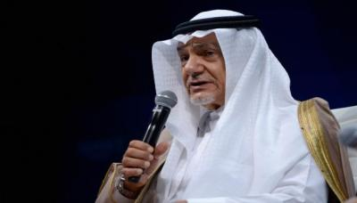 """الأمير السعودي تركي الفيصل : """"الأيام الخوالي"""" مع واشنطن انتهت"""