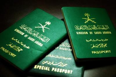 صدور مرسوم ملكي سعودي بشأن رسوم إصدار وتجديد جواز السفر وتذاكر المرور