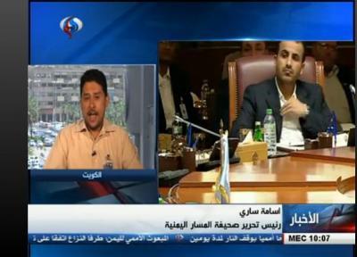قيادي حوثي من الكويت يستنكر إستهداف التحالف للقاعدة في حضرموت ويقول أن ذلك القصف غير مقبول
