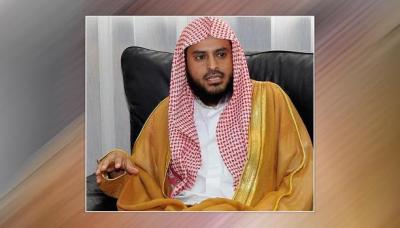 السلطات السعودية تعتقل أحد المشائخ والدعاه المشهورين