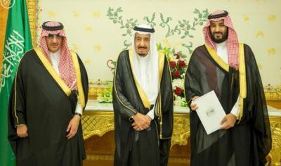 النقاط الرئيسية لرؤية 2030 للاقتصاد السعودي والتي تم إقرارها اليوم