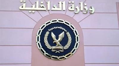 اختطاف رجل أعمال سعودي بمصر واقتياده لجهة غير معلومة