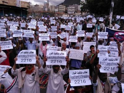 """مسيرة حاشدة في تعز تؤكد رفضها """"الإلتفاف"""" على القرار الأممي 2216 ( صوره)"""