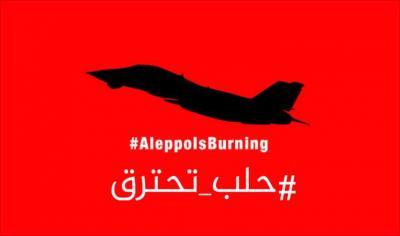 حلب تصبغ مواقع التواصل بلون الدم
