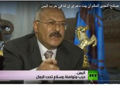 """أبرز ما قاله """" صالح """" في مقابلته مساء اليوم .. لأول مره يتحدث عن مقتل الحمدي واعترف بشرعية بحاح والحوثيين ( تفاصيل)"""