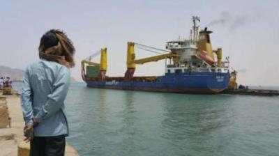 الأمم المتحدة تعلن عن فرض إجراءات جديدة بشأن الشحنات المتجهة للموانئ الخاضعة لسيطرة الحوثيين