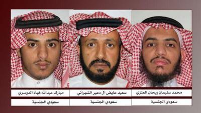 الداخلية السعودية تكشف هوية قتلى خلية وادي نعمان الإرهابية