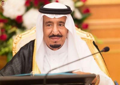 أوامر ملكيه سعوديه بتعيينات وإلغاء وزارات وتعديل أسماء ودمج أخرى وإعادة هيكلة عدد من الأجهزة الحكومية ( الأسماء - المناصب)