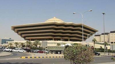 الداخلية السعودية تعلن عن إحباط هجوم إرهابي ومقتل رجل أمن