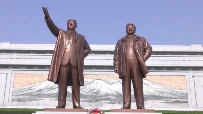 ما هي الأمور التي يجب ألا تتفوه بها في كوريا الشمالية