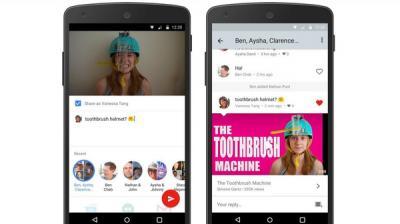 يوتيوب يختبر ميزة جديدة للدردشة على الأجهزة المحمولة
