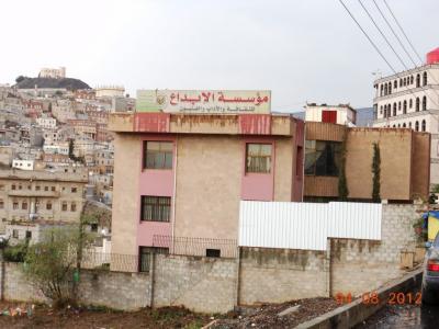 تفاصيل الإنفجار الذي هز حي الأندلس مساء أمس بالعاصمة صنعاء