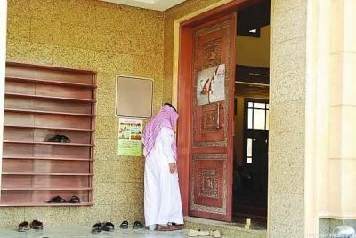 توجيه بإغلاق أبواب المساجد وثلاجات المياه في السعودية بعد الفراغ من الصلوات .. لهذا السبب
