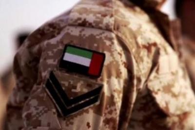 قناة إيرانية تزعم أنها حصلت على معلومات إستخباراتيه تكشف تورط الإمارات في دعم الجماعات لإرهابية في الجنوب