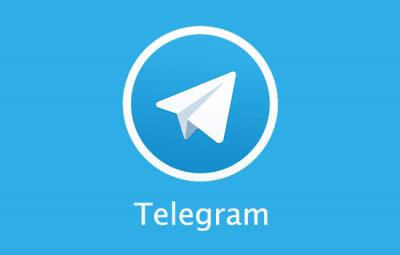 """مفاجأة من """"تيليجرام"""" تسمح بتعديل الرسائل المرسلة"""