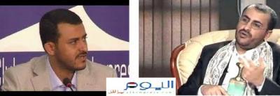 خلافات تعصف بالقياديين الحوثيين محمد عبد السلام وحمزه الحوثي .. لهذه الأسباب