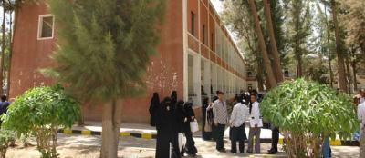 إنفجار يهز أحدى كليات جامعة صنعاء وسقوط قتلى وجرحى