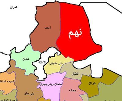 تطورات ميدانية شرق صنعاء والجيش والمقاومة يسيطرون على مناطق ومواقع إستراتيجية ( أسماء المناطق)