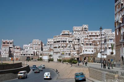 """عاجل : هزه أرضية """" خفيفة """" تضرب العاصمة صنعاء وبعض المحافظات"""