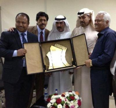 وزارة الإعلام اليمنية تكرم الكويتي فهد الشليمي ( صوره)