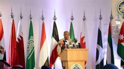 بيان صادر عن قيادة التحالف لدعم الشرعية في اليمن