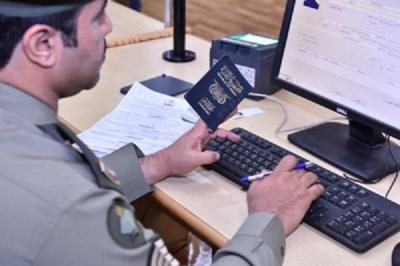 تصريح لـ القنصل اليمني بجدة حول إستكمال معاملات اليمنيين المتواجدين في السعودية من حاملي هوية زائر