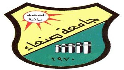 جامعة صنعاء تنشر رسمياً أسماء المشمولين بقرارها انهاء خدمات بعض أعضاء هيئة التدريس ومساعديهم ( الأسماء)