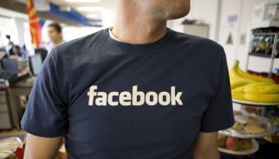 """أول دوله عربية تفتتح مصحه  لعلاج الإدمان على """" فيسبوك """" ( تفاصيل)"""