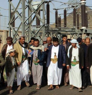 توجيهات حوثيه بإعادة الكهرباء إلى العاصمة صنعاء إبتداءً من يوم غد بشكل تدريجي .. والمواطنون ينتظرون