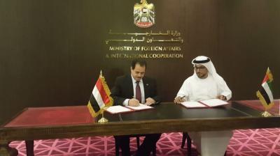 الإمارات توقع مع وزير الكهرباء اليمني إتفاقية تعاون مشترك ( صورة)