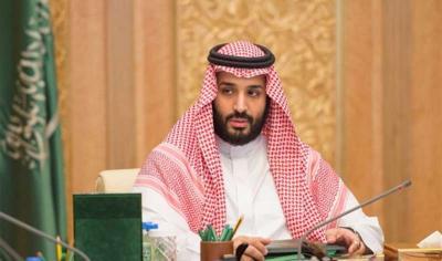 محمد بن سلمان يغادر إلى الولايات المتحدة الأمريكية في زيارة رسمية