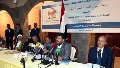 محمد علي الحوثي يرقص على جراح السجناء والمعتقلين بهذا التناقض  !