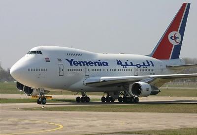 هبوط إضطراري لطائرة تابعة للخطوط اليمنية تحمل 226 راكباً كانت حياتهم في خطر