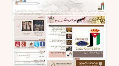 وكالة الأنباء الأردنية الرسمية تحذف خبر عن الأمير محمد بن سلمان وتقول أن الموقع تم إختراقه
