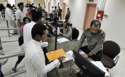 """إعلان هام من الجوازات السعودية للمقيمين اليمنيين من حاملي هوية """" زائر """""""
