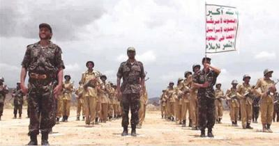 لهذه الأسباب .. السلام بعيد في اليمن