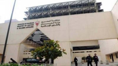 إسقاط الجنسية عن أعضاء في حزب الله البحريني