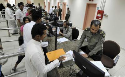 صدور أمر جديد من ولي العهد السعودي  للمقيمين اليمنيين من حملة هوية زائر ( الخطوات المتبعة )