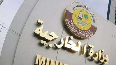 أول رد رسمي قطري على الأحكام الصادرة ضد الرئيس المصري المعزول محمد مرسي وآخرين بتهمة التخابر مع قطر