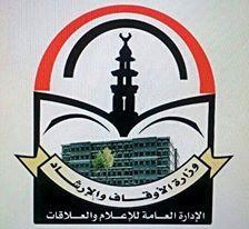 وفد يمني يصل السعودية قادماً من صنعاء  ( الأسماء)