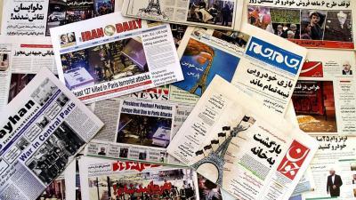"""إيران تغلق صحيفة """"أزعجت"""" الحرس الثوري"""