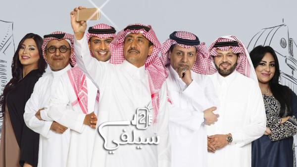 تعرّف على المسلسلات الرمضانية الأكثر شعبية في السعودية ومصر والإمارات
