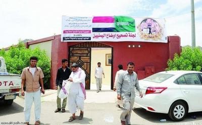 إعلان وتنبيه  هام صادر عن السفارة اليمنية في الرياض