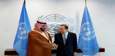 بالصور .. الأمير محمد بن سلمان يجري مباحثات مع الأمين العام للأمم المتحدة بان كي مون وموضوع اليمن يتصدر