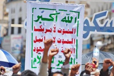 """هكذا إعتذر وفد الحوثيين في مشاورات الكويت  للأمريكيين على شعار """" الموت لأمريكا """""""