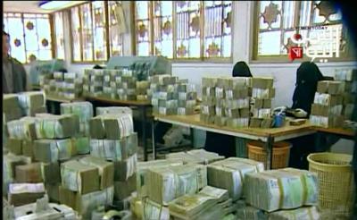 أزمة خانقة تضرب البنوك اليمنية وأزمة سيولة نقدية قد تؤدي إلى الإنهيار التام ( تفاصيل)