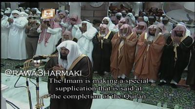 شاهد بالفيديو .. إمام الحرم المكي السديس يدعوا لتعز بالنصر في ليلة 27 رمضان