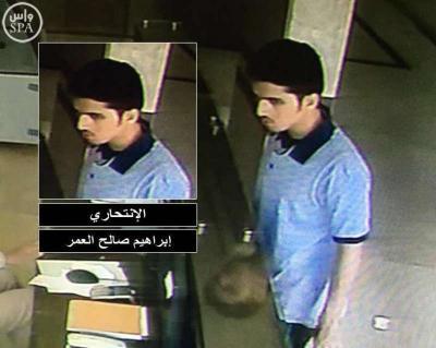 الداخلية السعودية تكشف هوية وصور منفذي التفجيرات الإرهابية بالقرب من المسجد النبوي وأحد مساجد القطيف ( صور)