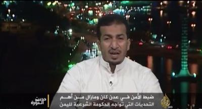 ناطق المقاومة بعدن يشتكي من دور التحالف في عدن