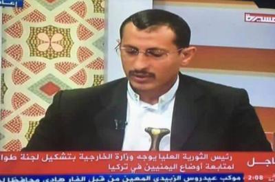 شاهد الخبر العاجل الذي نشرته قناة المسيرة بشأن اليمنيين في تركيا ولقي حالة من السخرية في أوساط ناشطي مواقع التواصل ( صورة)